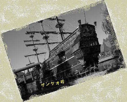 a0070029_10352.jpg