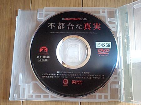 f0126131_2240178.jpg