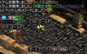 f0152131_2034147.jpg