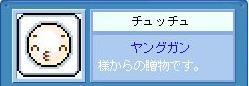 c0133035_0454255.jpg