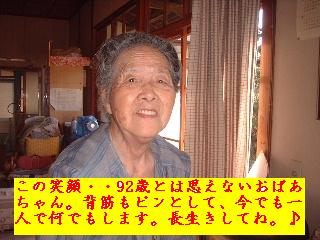 f0031037_17243338.jpg