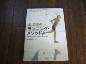 田沢湖マラソン大会_e0102439_1371829.jpg