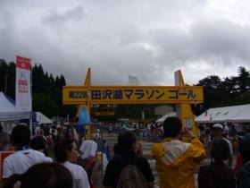 田沢湖マラソン大会_e0102439_13762.jpg