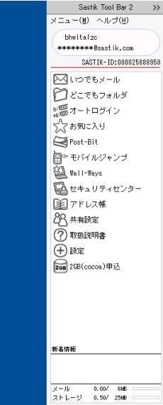 b0018441_1941652.jpg