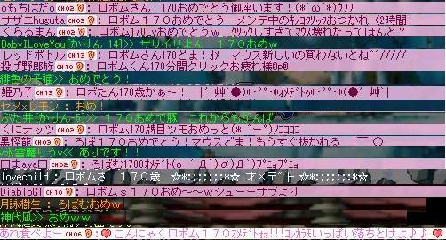 f0106647_0453417.jpg
