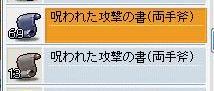 b0120249_1394486.jpg