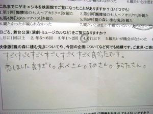 b0113851_20285664.jpg