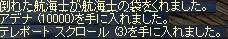 f0043259_758436.jpg