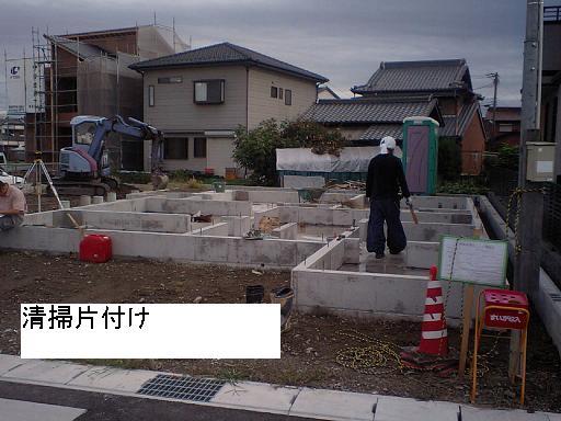 c0108065_17361041.jpg