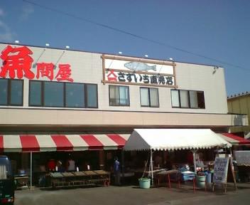 なつおさん 福島へ行きました♪_f0096569_19434173.jpg