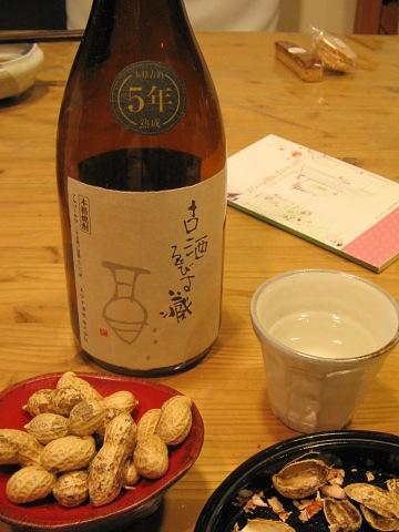 """""""麦""""香ばしく""""米""""甘いコク旨さ・・・「古酒 ゑびす蔵」_c0001578_794022.jpg"""
