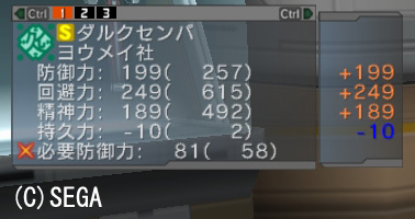 a0085383_2151158.jpg