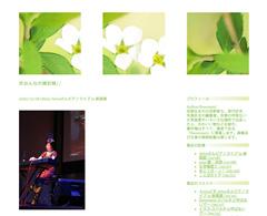 f0115787_1531123.jpg