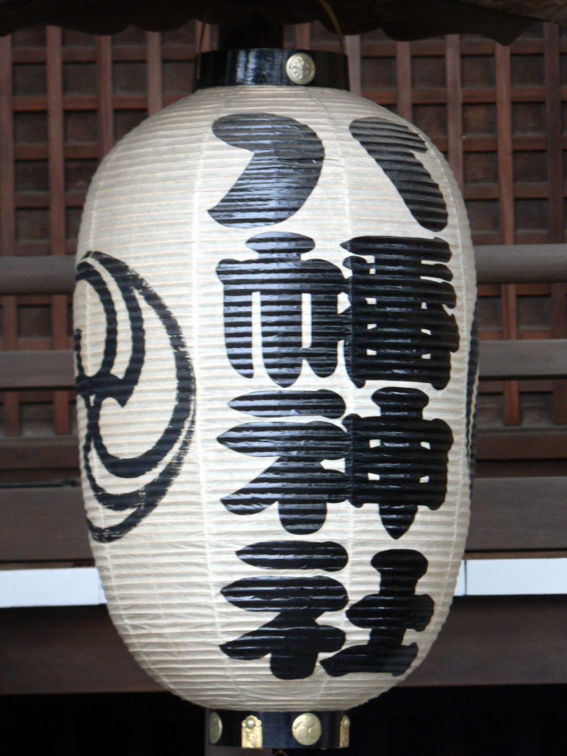 八幡神社とは_e0123189_233435.jpg