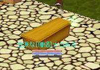 b0027699_1849548.jpg