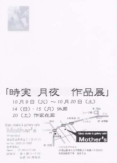 f0128701_0284879.jpg