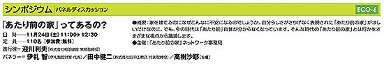 b0014003_17244773.jpg