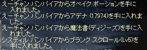 f0101117_2321994.jpg