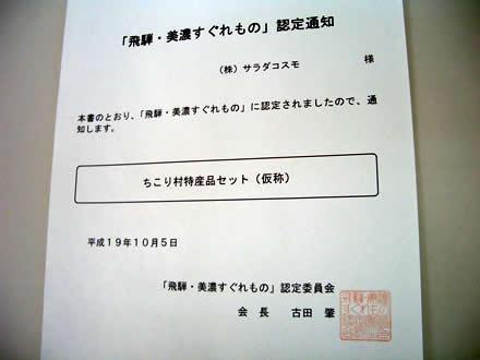 d0063218_20353011.jpg