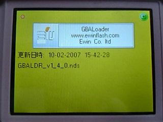 b0030122_0592750.jpg