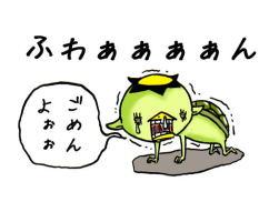 oborekappa@hotmail.co.jpにメールしてくれた皆様。_d0051037_2294397.jpg