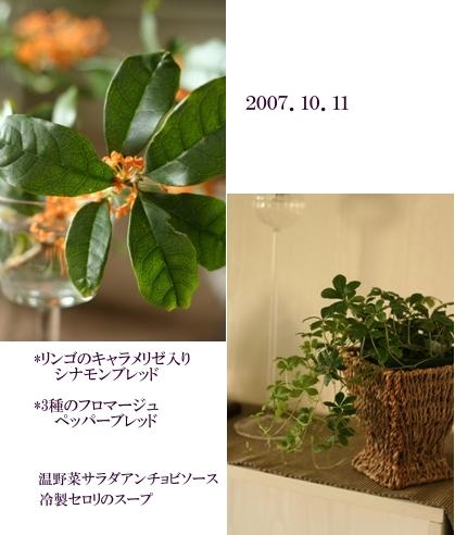 d0023047_20141281.jpg