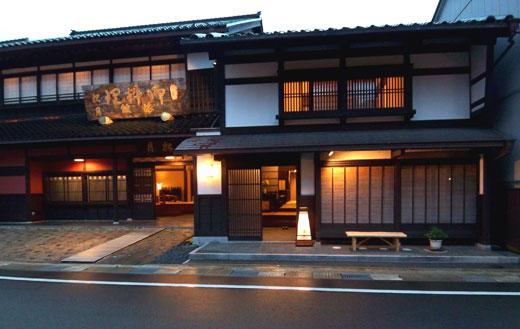 富山市:老舗料亭『松月』 : OMソーラーの家「Aiba Style」