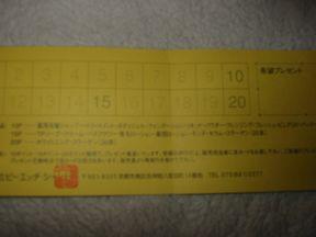 b0112461_20201032.jpg
