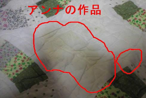 f0123589_18431859.jpg