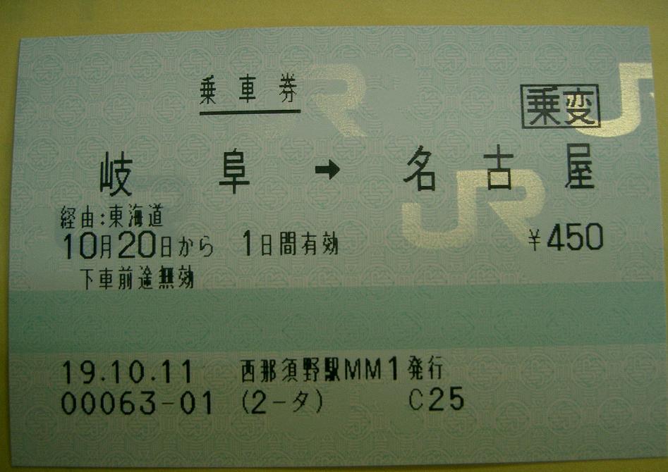 c0035094_1820852.jpg