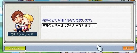 b0100397_5312245.jpg