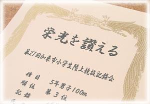 b0097101_1550918.jpg