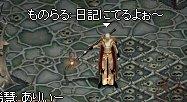 b0078004_043213.jpg