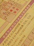 b0043506_19113030.jpg