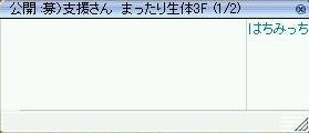 e0115011_21044100.jpg