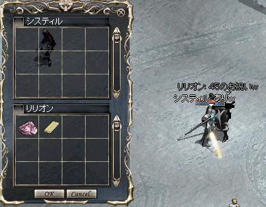 f0101117_20212773.jpg