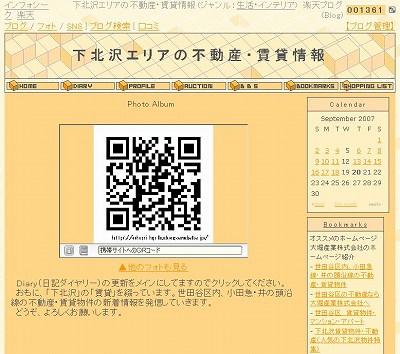 f0145419_11413646.jpg