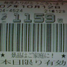 f0065228_23283053.jpg