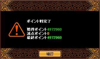 f0152131_21222449.jpg