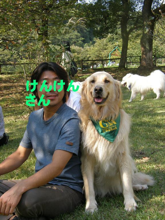 f0128542_2358656.jpg
