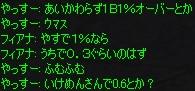 a0030061_20253170.jpg