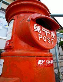 鯖街道・熊川宿_f0102363_2103699.jpg