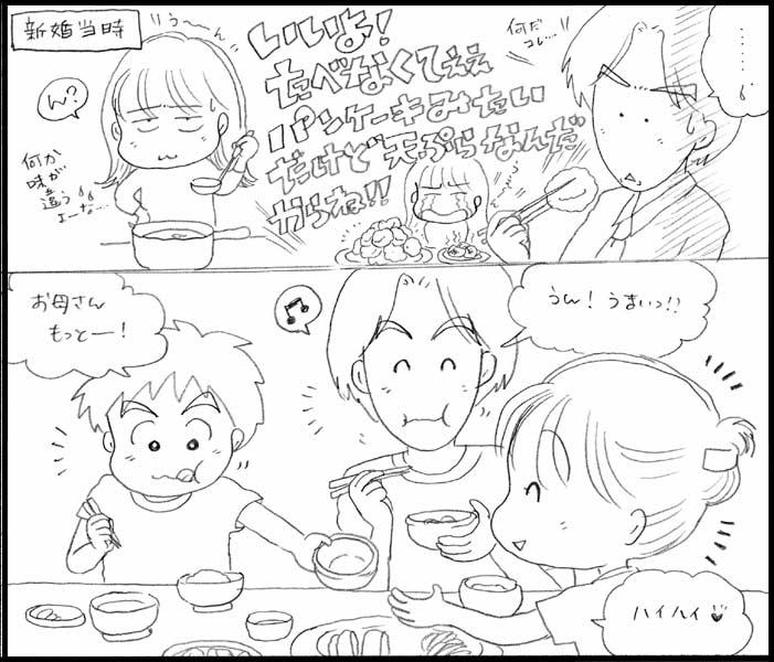 『おいし〜♡』が嬉し〜♡_f0119369_11224837.jpg