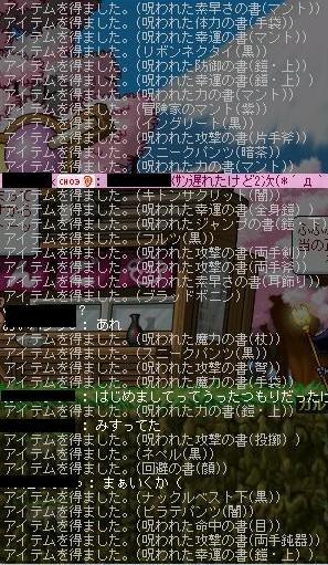 d0104971_17503733.jpg