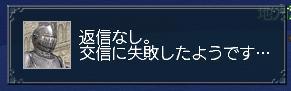 d0010977_7134035.jpg