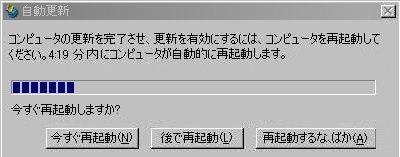 ▼NO!といえるカスタマイズ_d0017381_10173755.jpg
