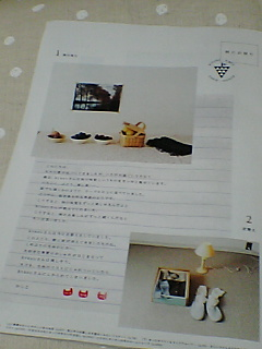 c0136489_0231880.jpg