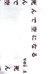 c0049495_1581469.jpg