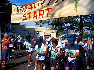 夢舞いマラソン_a0036808_032696.jpg