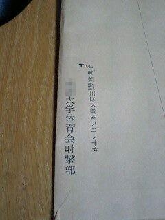 f0054133_17294024.jpg